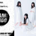 神宿、ロッキング・オン・ジャパンでロックバンドに擬態する広告「Imitation AD」を実施