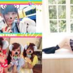 藤塚レイアのレアティータイム #7 「個人的流行語大賞」