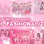 原宿ファッション×アイドルイベント「IDOL FASHIONALIZM9」開催決定!第一弾アーティスト発表♪