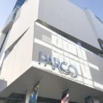 渋谷PARCOがついにオープン!原宿で人気のブランドも出店♪