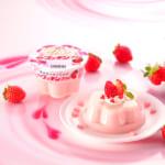 幸せを感じるとってもクリーミーな『プッチンプリン <幸せのいちごミルク>』期間限定で発売