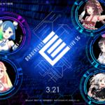 5Gを利用した日中同時配信のVR音楽ライブ 「以心伝心有灵犀 -Borderless Live 5G-」にKizuna AIとYuNiが出演決定!