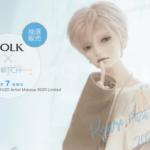 世界7体限定!アーティストメイクの儚げな男の子ドール『RYUZO Artist Makeup 2020 Limited』がコラボで登場!