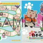 『映画 ねこねこ日本史 ~龍馬のはちゃめちゃタイムトラベルぜよ!~』来場者特典の配布が決定!
