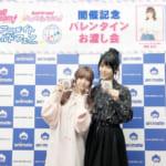 『BanG Dream!×アニメイトワールドフェア2020』が開催!BanG Dream!キャストによるお渡し会を実施!