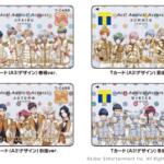 『A3!』3周年記念!「Tカード(A3!デザイン)」を3月19日(木)より店頭発行スタート!! #A3!