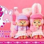 インスタ映え!ティーンに人気の#チムたん&モンチッチちゃんの新商品「POP'n CANDY CLUB」発売