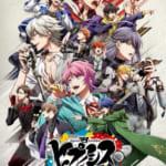 『ヒプノシスマイク -Division Rap Battle-』Rhyme Anima キービジュアル解禁! #ヒプマイ