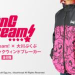 『BanG Dream!』と『大川ぶくぶ』のコラボ商品「フルグラフィックウィンドブレーカー」の受注を開始!! #バンドリ #大川ぶくぶ
