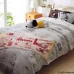 『PEANUTS』生誕70周年を記念した寝装品を4月より順次発売!スヌーピーのかわいいおひるね専用ピローも新登場!#スヌーピー #PEANUTS