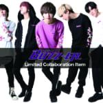今春メジャーデビュー のメンズダンスボーカルグループ「BUZZ-ER.」がXXXY TOKYOのシーズンモデルとして登場☆コラボアイテムも発売決定!