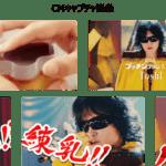 楽しくてかわいい!プッチンプリン型のテントセットが当たるオープンキャンペーンも実施! プリンブランド売上日本No.1 #プッチンプリン