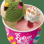 カラフルなアイスクリームで春をお祝い♪ 「イースター カラフル デコ」#サーティワン #イースター