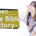 電波ソング/ゲームソングを愛した全ての人に贈る! #KOTOKOの配信限定プログラムがスタート!『KOTOKO The Bible~Story~』