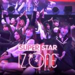 「IZ*ONE」の公式リズムゲーム『SUPERSTAR IZ*ONE』本日4月23日(木)サービス開始!