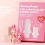 ソニーエンジェルの15周年記念本「Sonny Angel 15th ANNIVERSARY Limited Edition」が登場!#ソニーエンジェル