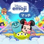 『アナと雪の女王』や『トイ・ストーリー』など、人気作品のemojiが全2,200種類以上! パズルゲーム『ディズニー emojiマッチ』2020/4/1(水)配信開始  #アナ雪 #ディズニー