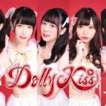 Dolly Kissの今こそ聴きたい!「MERMAID BEACH」/コロナに負けない!「心が健康になる」エールソング特集