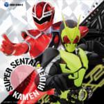 仮面ライダーシリーズとスーパー戦隊シリーズの主題歌20曲を収録したCDの発売が6月17日に決定!!