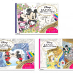 """大人気の「大人ディズニー」が """"ポストカード塗り絵"""" になって登場! 『大人ディズニー 素敵なポストカード塗り絵』など3タイトルが発売"""