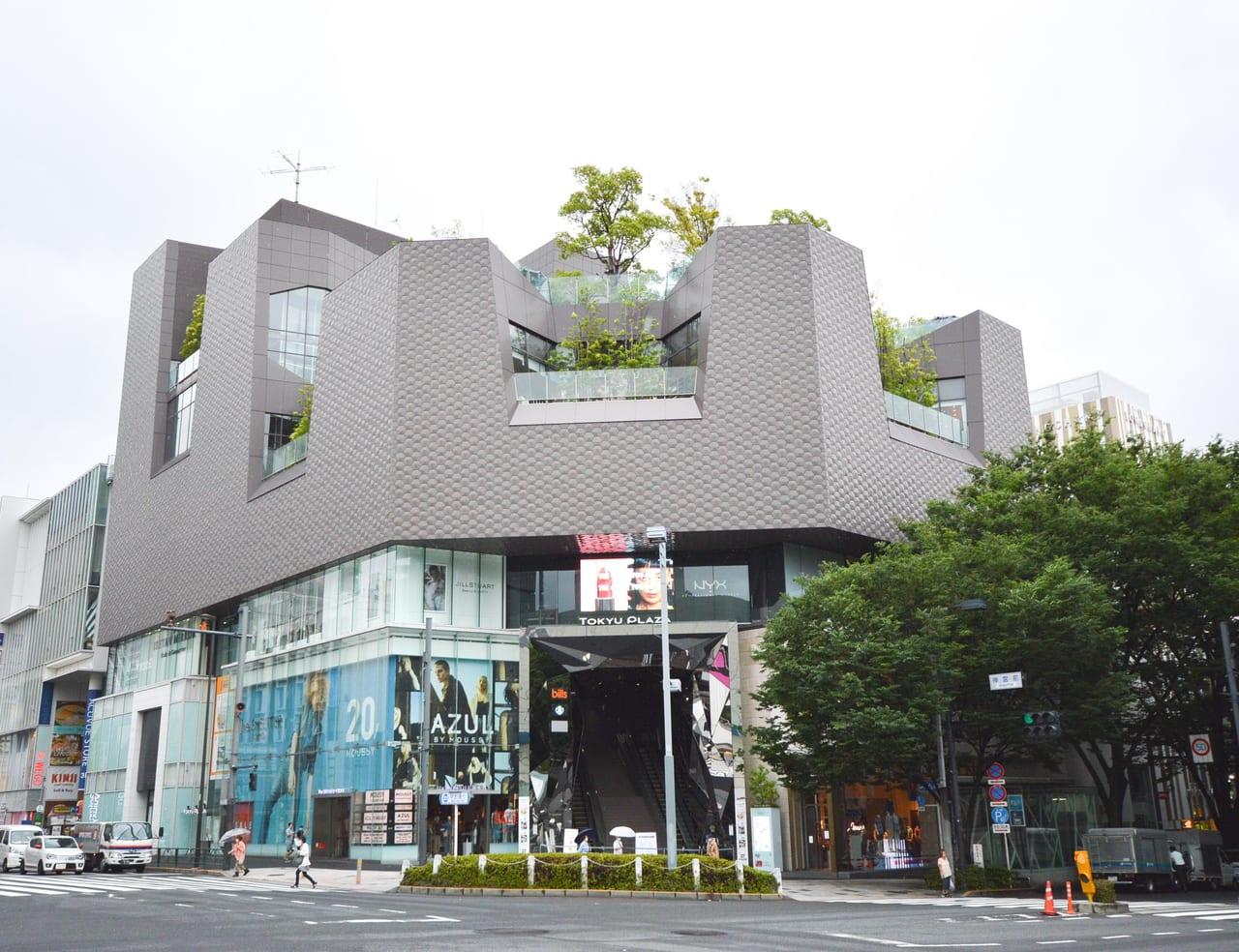 神宮前 東京 都 渋谷 1 30 区 14