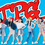 Z世代ガールズグループ、テーマパークガールより配信シングル「#ティーンズリップクイーン」リリース!大人気韓国コスメWitch's Pouch商品が当たるプレゼントキャンペーンスタート!