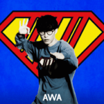 アニソン界で日本一忙しいアーティストのオーイシマサヨシ!AWAで、ヒーローをテーマにしたプレイリスト公開!