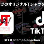 オリジナルTシャツを作ろう♪ TikTok|ユニクロ「UTme!」コラボTシャツProject始動!