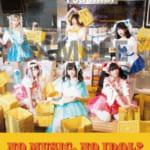 タワーレコード アイドル企画「NO MUSIC, NO IDOL?」ポスターVOL.219 バンドじゃないもん!MAXX NAKAYOSHIが登場