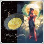 傘の中に広がる満月と星空♪ ロマンチックなアンブレラ、【FULLMOON tonight】ヴィレヴァンオンラインに登場!!!!