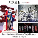 『YOSHIKIMONO』VOUGEのフランス版およびイタリア版に登場 「革新的かつ伝統に敬意を表した作品」と称賛