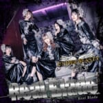 ヴィジュアル系ロック・アイドル「アンダービースティー」、5人の本音をぶつけた最新曲「Real Blade」をメジャーリリース!