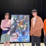 劇場版「鬼滅の刃」 無限列車編』公開記念!アニマックスで「鬼滅の刃」特集!!