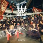 "BiSHはじめ所属アーティスト総勢41名が大集合した""WACK""初の展覧会『SCHOOL OF WACK』を渋谷PARCO・PARCO MUSEUM TOKYOにて8/21(金)より開催"