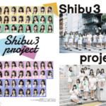 プラチナムプロダクションの次世代スター育成プロジェクト「Shibu3project」と顔認証アプリ『Name Vision』が業界初の試みへ!