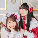 READY TO KISSから清川麗奈ちゃんと弓川いち華ちゃんが、華やかなロリータ姿で登場♡9月6日オンラインチェキ会にも参加♡