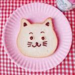 表参道で買えるかわいすぎるねこ型パン「ねこねこ食パン」を徹底調査!