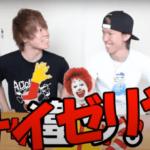 YouTube人気企画「1万円企画」って何!?人気YouTubeまとめ