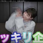 まるで恋愛ドキュメンタリー!カップルYouTubeチャンネル10選!