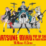 「初音ミク POP UP SHOP in TOWER RECORDS」開催!