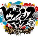 『ヒプノシスマイク-Division Rap Battle-』Rhyme Anima、 Blu-ray&DVD発売決定!エンディングテーマ「絆 -IKEBUKURO ver.-」初公開!