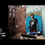 GRANRODEO15周年記念ベスト盤に収録される15th ANNIVERSARY Startup Live ~たかが15年~ を映画館で特別上映決定!