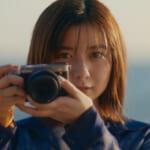 adieu(上白石萌歌)が初の自身撮影の写真を使用した新作MV[よるのあと]完成!そして、ソニーストア銀座にて写真展が決定!!