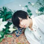 斉藤壮馬、2ndフルアルバム「in bloom」のリリースが12月23日に決定!新アーティストビジュアルも公開!