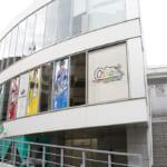 """M.S.S Project新作グッズ販売中!原宿に11月21日(土)より新規OPENしたネットクリエイターたちの専門店「Creators' Merch """"Oshito""""」とは?"""