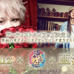 「luz」アプリゲーム『イケメン源氏伝』亜沙書き下ろし楽曲でタイアップ決定!