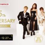 AAA(トリプル・エー)デビュー15周年を記念して全国のナムコでキャンペーンを開催!! AAA×ナムコ 15th ANNIVERSARY CAMPAIGN