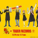「銀魂 × TOWER RECORDS」12/24(木)からコラボグッズ発売、コラボカフェスタート!タワレコエプロン姿の銀さんが登場!