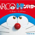 渋谷PARCO演出ジャックやスペシャルプレゼントも!パルコの半期に一度の大セールは映画『STAND BY ME ドラえもん 2』とタイアップ