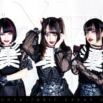新生XTEEN爆誕!NEW EMO GIRLSたちによる「東京裏側」×「XTEEN」コラボアイテム販売決定!